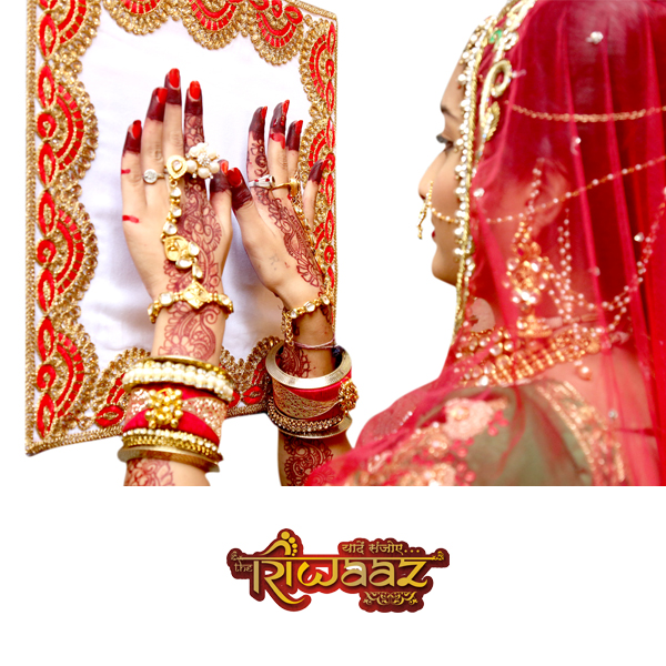 Latest Designer Embroidery Marriage Accessory